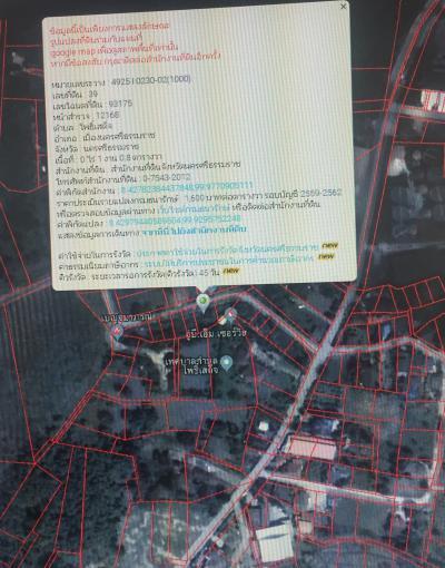 ที่ดิน 1000000 สุราษฎร์ธานี เมืองสุราษฎร์ธานี